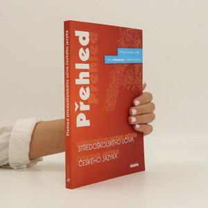 náhled knihy - Přehled středoškolského učiva českého jazyka