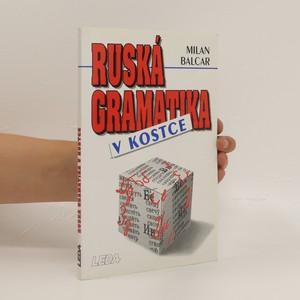 náhled knihy - Ruská gramatika v kostce